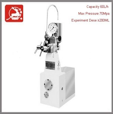 Easily Operated Small Laboratory Homogenizer For 200ml Dose Experiment